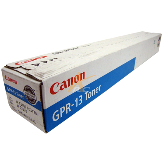 Picture of Canon GPR-13 Cyan Toner for imageRUNNER C2570 C3170U