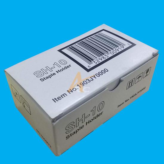 Picture of Genuine Copystar Staple Holder for the COPYSTAR CS-205C CS-255 CS-2550CI CS-2551CI CS-2552CI CS-255C CS-3010I CS-3011I CS-305 CS-3510I CS-3511