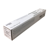 Picture of Genuine Canon imageRUNNER ADVANCE 0481C003 (GPR-55) Black Toner Cartridge