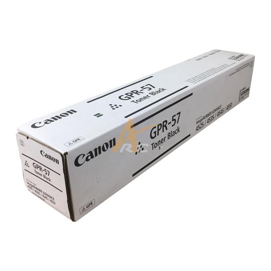 Picture of Canon GPR-57 Black Toner for imageRUNNER ADVANCE 4545i