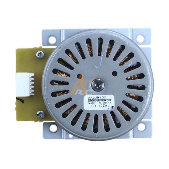 Picture of Konica Minolta Brushless Motor   /20
